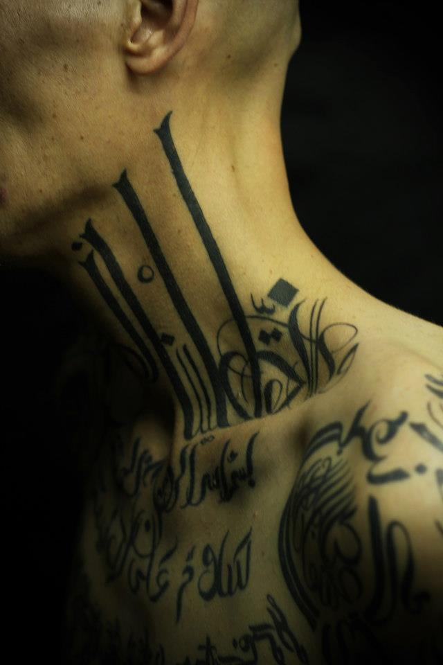 Sadhu le Serbe tattoo designed on neck